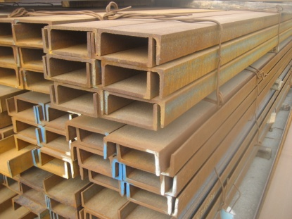 Al Ras Steel Trading   Steel Stockist and Steel Products Supplier in