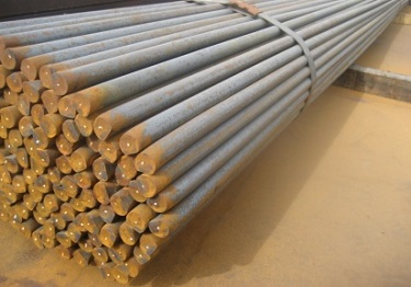 Al Ras Steel Trading | Steel Stockist and Steel Products